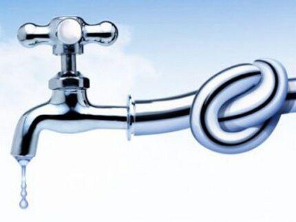 Обязанности поставщика водопроводной воды