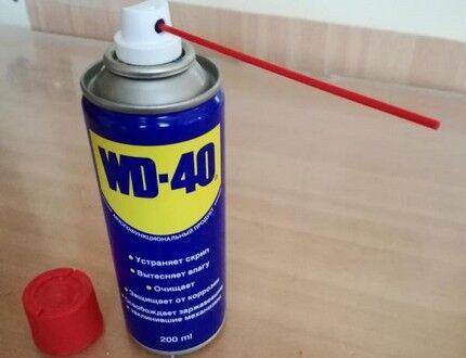Автомобильная жидкость WD-40