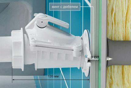 Вариант установки пластикового обратного клапана