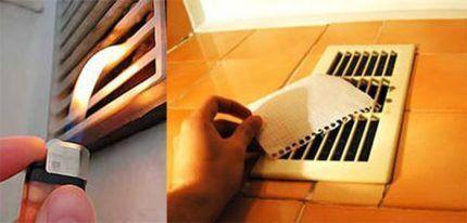 Проверка работы вентиляции