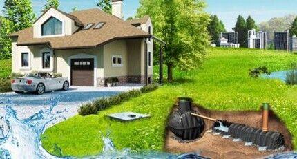 Система фильтрации отработанных вод