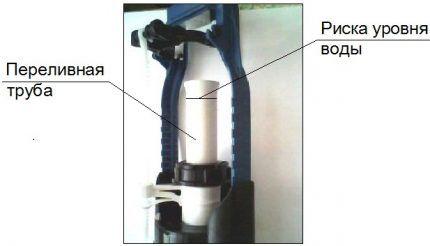 Впускной клапан бачка