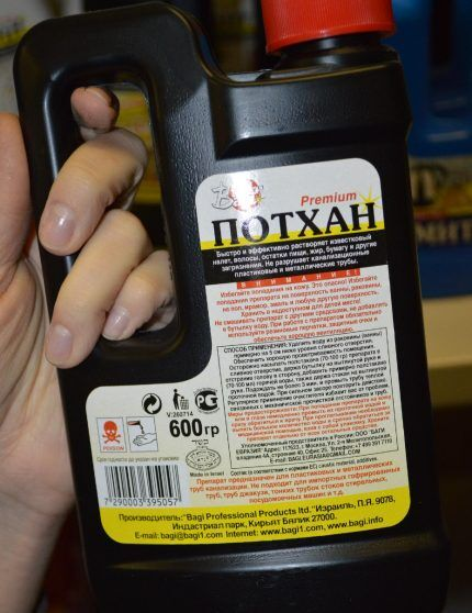 Потхан - химия для прочистки канализации
