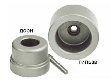 Приспособления для сантехнического способа соединения - сварки труб