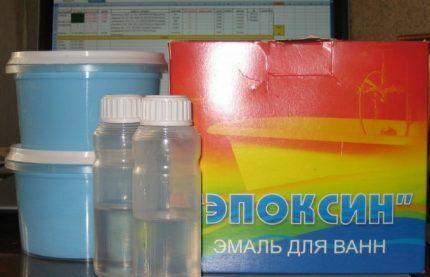 Эпоксин