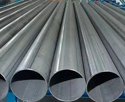 Прямошовные электросварные стальные трубы