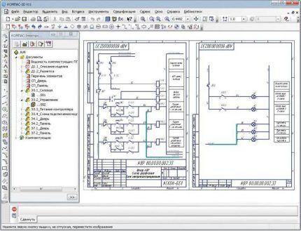 Пример составления схемы в программе