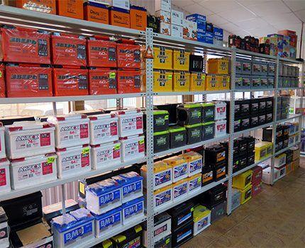 Магазин по продаже аккумуляторов