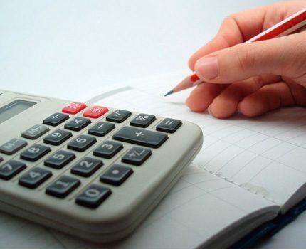Быстрый расчет с онлайн калькулятором