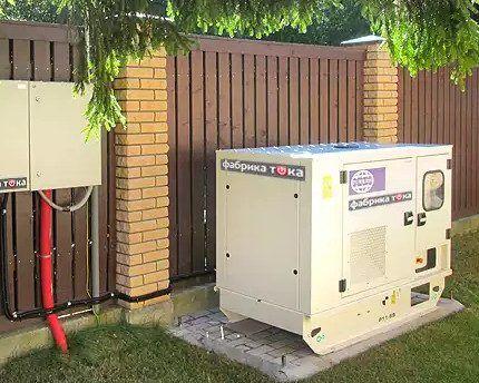 Дизельная генераторная установка