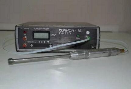 Фотоионизационный анализатор