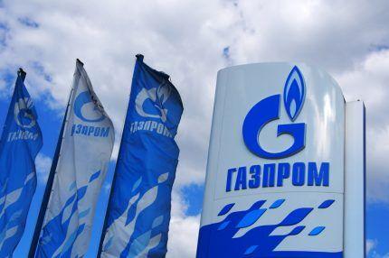 Газпром отвечает за управление газопроводом