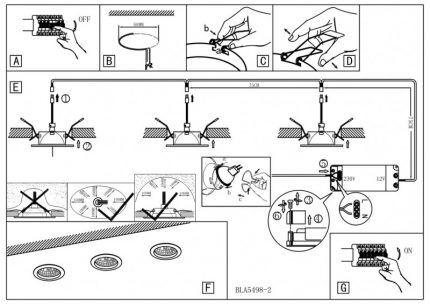 Схема монтажа точечного светильника