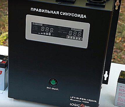 ИБП LogicPower LPY-WPSW-1000VA