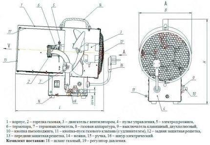 Подробный чертеж газовой пушки