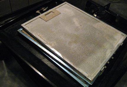 Жировой фильтр