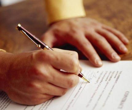 Легализация врезки происходит путём заключения договора