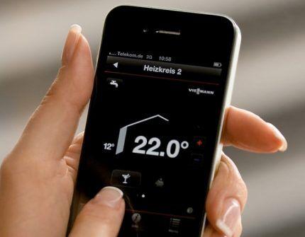 Изменение температурного режима