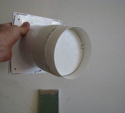 Длина приточного клапана