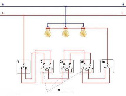Схема с двухклавишными приборами