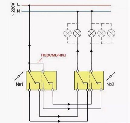 Подсоединение пары двухклавишных переключателей
