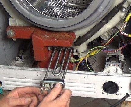 ТЭН в стиральной машине