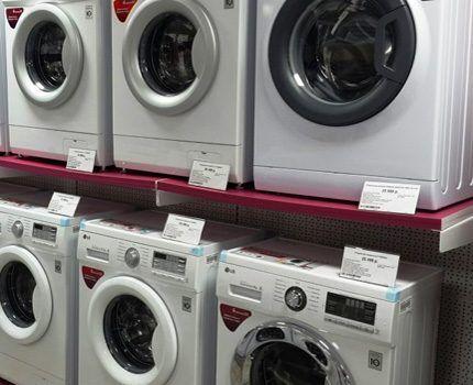 Ассортимент стиральных машин LG