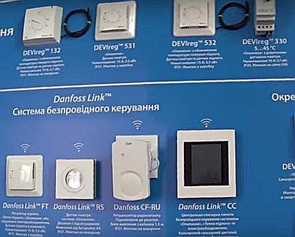Выбор терморегулятора для СТП