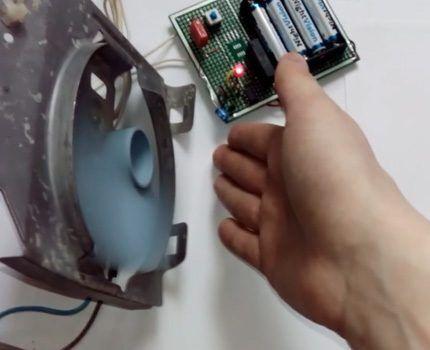 Бесконтактное отключение вентилятора