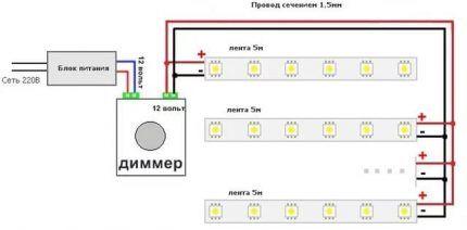 Схема подключения светодиодных ламп