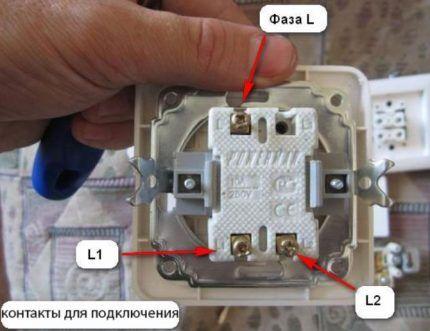 Обозначения на выключателе