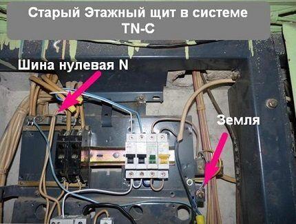 Подключение стиралки к щитку
