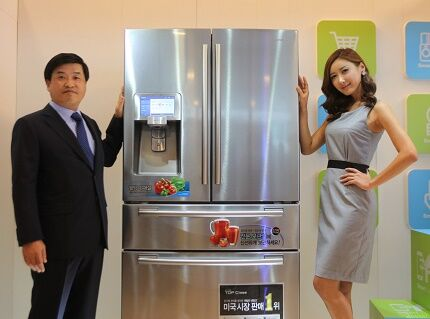 Трехкамерный холодильный агрегат марки Самсунг