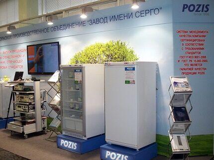 Российские холодильники Позис на выставке