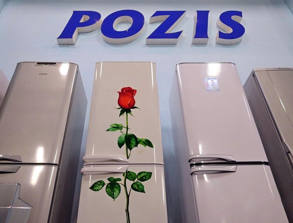 признанию холодильники позис мир в картинках аква