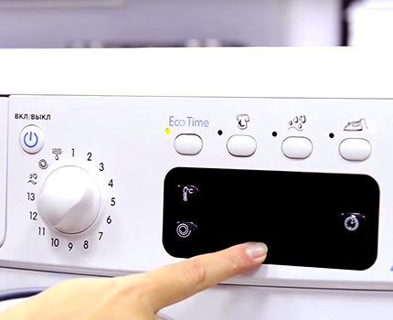 Инверторная стиральная машина с электронным управлением