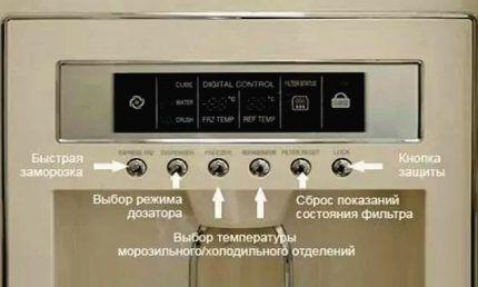 Настройки холодильника с инверторным компрессором