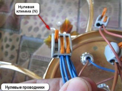 Нейтральный узел