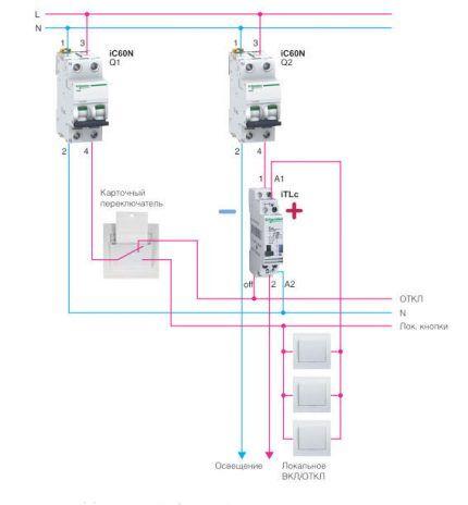 Схема установки карточного выключателя