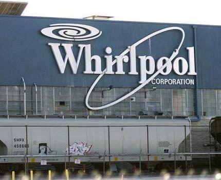 Компания Whirlpool