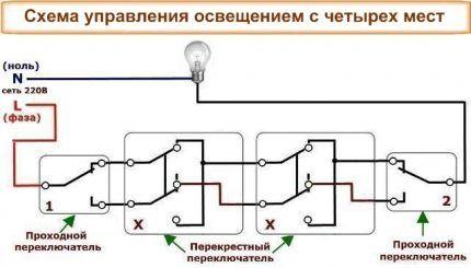 Схема управления освещением из 4 мест