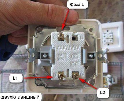 Обозначения сзади рабочего механизма двухклавишного выключателя
