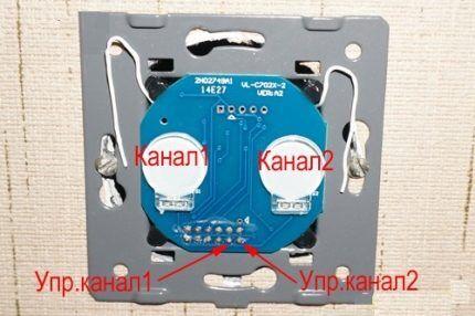 Устройство сенсорного выключателя