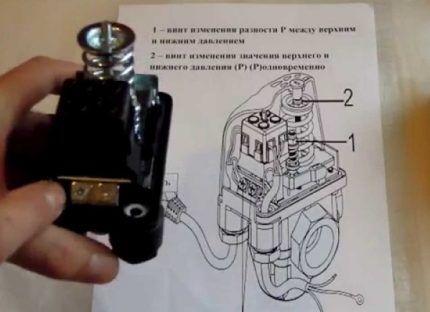 Инструкция реле давления