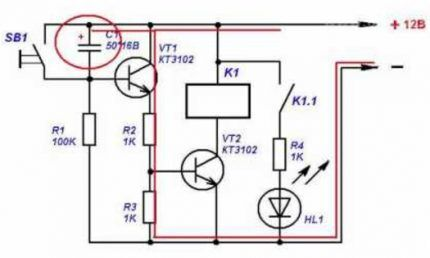 Более стабильная схема на двух транзисторах