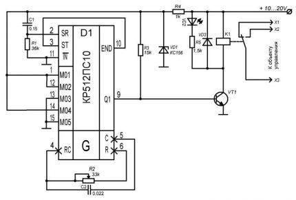 Реле на базе микросхемы КР512ПС10