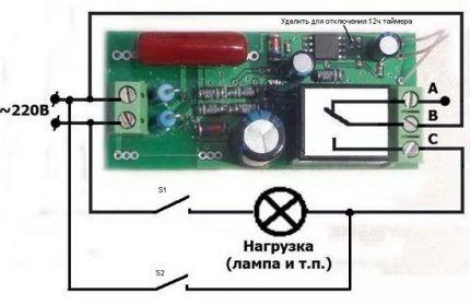 Схема монтажа инфракрасного выключателя
