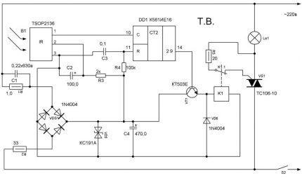 Схема сенсорного выключателя вторая