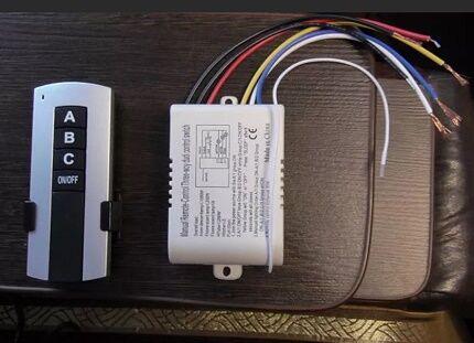 Система дистанционного управления освещением