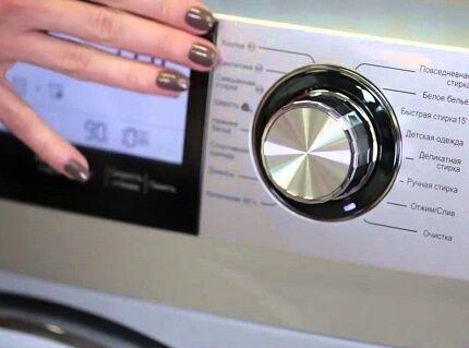 Типы управления работой стиральной машинки